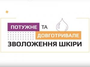 Видеоролик о технологии Endoret