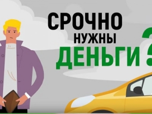 Анимационный ролик МегаКредит
