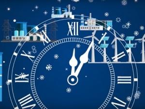 Поясняющий видеоролик о поставках электроэнергии